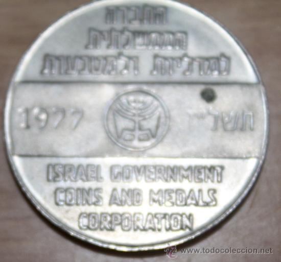 Medallas históricas: medalla israel - Foto 2 - 27847353
