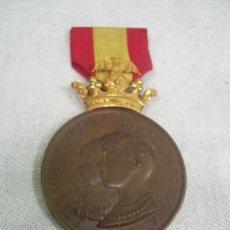 Medallas históricas: MEDALLA DE ORO, EXPOSICIÓN UNIVERSAL DE BARCELONA. 1888.. Lote 28724973