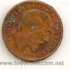 Medallas históricas: GRAN BRETAÑA: JETTON DE EDUARDO VII. 1902. SAN JORGE. Lote 32691951