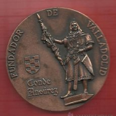 Medallas históricas: BONITA MEDALLA DEL FUNDADOR DE VALLADOLID EL CONDE ANSUREZ. 7 CM. DE DIAMETRO DE 1984. Lote 33402778
