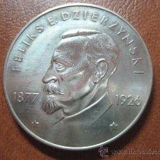 Medallas históricas: MEDALLA FELIKS DZIERZYNSKI WACHREGIMENT BERLIN DDR , RDA , COMUNISMO, CHECA, STASI , MEDAILLE. Lote 38803601