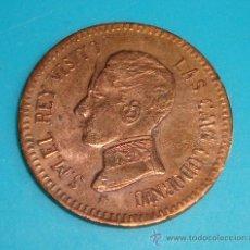 Medallas históricas: MEDALLA VISITA DEL REY ALFONSO XIII A LAS CAVAS CODORNIU 1904, SANT SADURNI D'ANOIA, ERROR GRABACION. Lote 36655431