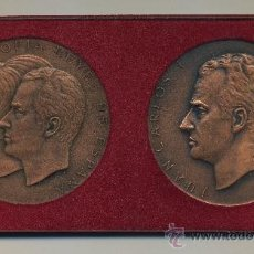 Medallas históricas: MEDALLAS DE LA FNMT DE LOS REYES JUAN CARLOS Y SOFIA. 1975. Lote 37445293