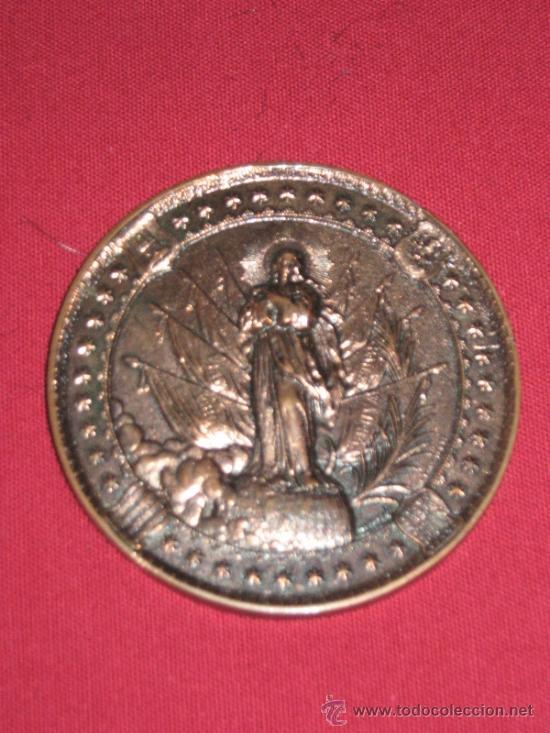 Medallas históricas: MEDALLA EL ARMA DE INFANTERIA EN LA PRIMERA CONMEMORACION DE SU EXCELSA PATRONA 1892/1992 COBRE - Foto 2 - 38945681