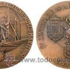 Medallas históricas: MEDALLA CONMEMORATIVA IV CENTENARIO BATALLA DE LEPANTO 1571-1971,ARMADA ESPAÑOLA-DON JUAN DE AUSTRIA. Lote 39779277