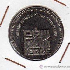 Medallas históricas: MEDALLA GREETINGS FROM ISRAEL 1980. . Lote 39814853