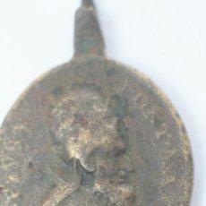 Medallas históricas: MEDALLA DE SAN PIO V CON VIRGEN DEL ROSARIO S XVIII . Lote 40098539