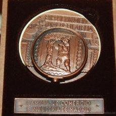 Medallas históricas: MEDALLA DE LA EXPOSICION MUNDIAL DE FILATELIA CAMARA NACIONAL DE COMERCIO DE MADRID. Lote 41216697