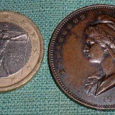 Medallas históricas: MEDALLA DE LA REPÚBLICA.. Lote 42229032