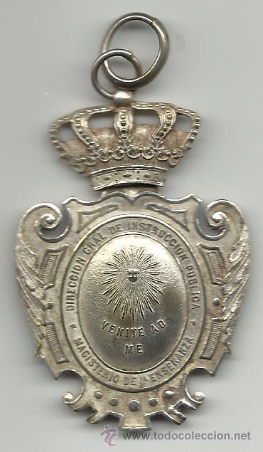 Medallas históricas: MEDALLA MAGISTERIO PRIMERA ENSEÑANZA - ALFONSO XIII - MINISTERIO DE FOMENTO - PLATA - Foto 2 - 42594164