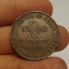 Medallas históricas: MEDALLA DE LA VISITA DE ISABEL II A SEVILLA. NO&DO. SEVILLA - 1862. Lote 45410957