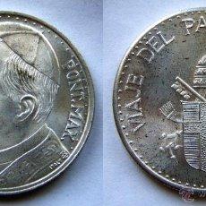 Medallas históricas: MEDALLA DEL PAPA JUAN PABLO II EN SU VIAJE A ESPAÑA BRILLO ORIGINAL. Lote 46359809