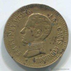 Medallas históricas: MEDALLA CONMEMORACIÓN DE LA VISITA DE ALFONSO XIII A LAS CAVAS DE CODORNIU. 17 DE ABRIL DE 1904.. Lote 46707157