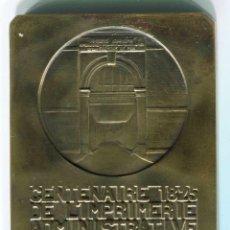 Medallas históricas: FRANCIA. MEDALLA ANIVERSARIO DE LA IMPRENTA PAUL DUPONT. 1925. 60X47MM. EMILE BOUDON. Lote 46962353