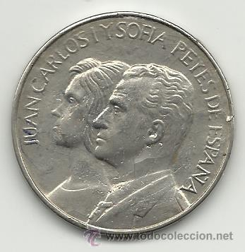 ANTIGUA MEDALLA PLATEADA DE LOS REYES DE ESPAÑA JUAN CARLOS Y SOFIA 4 CM DE DIAMETRO (Numismática - Medallería - Histórica)