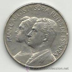 Medallas históricas: ANTIGUA MEDALLA PLATEADA DE LOS REYES DE ESPAÑA JUAN CARLOS Y SOFIA 4 CM DE DIAMETRO . Lote 47295459