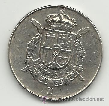 Medallas históricas: ANTIGUA MEDALLA PLATEADA DE LOS REYES DE ESPAÑA JUAN CARLOS Y SOFIA 4 cm DE DIAMETRO - Foto 2 - 47295459