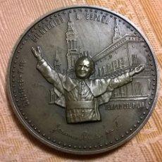 Medallas históricas: MEDALLA VISITA JUAN PABLO II TEMPLO BASILICA DEL PILAR 1982. Lote 47395371