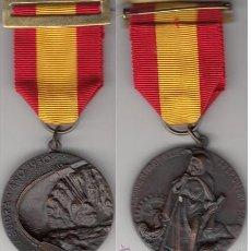 Medallas históricas: MEDALLA: MINISTERIO OBRAS PUBLICAS. INAGURACION PRESA LA ALMENDRA 1970. IBERDUERO. Lote 47730340