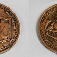 Medallas históricas: MEDALLA VII CENTENENARIO DEL PATRONAZGO DE SAN JORGE 1276-1976 ALCOY, REALIZADA EN BRONCE, MIDE 5,5 . Lote 49299201