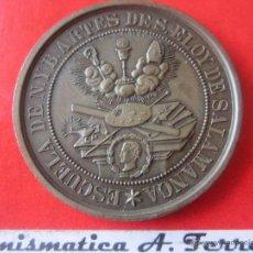 Medallas históricas: ESCUELA DE N. Y B. ARTES DE S. ELOY SALAMANCA 1896. Lote 49638065
