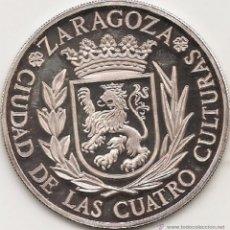 Medallas históricas: MEDALLA DE ZARAGOZA. 55 MM. ACUÑADA POR ACUÑACIONES PARÍS SA CON EL PATROCINIO DEL BANCO ZARAGOZANO. Lote 51793265