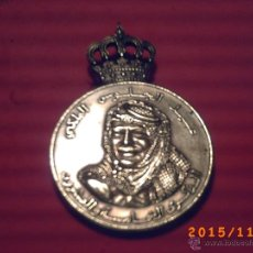 Medallas históricas: MEDALLA HUSSEÍN I DE JORDANIA-CONMEMORA LOS PRIMEROS 25 AÑOS DE REINADO 1952/1977- EN BRONCE -. Lote 53281155