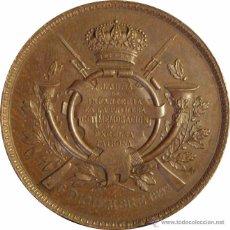Medallas históricas: ALFONSO XIII. MEDALLA HOMENAJE A LA PATRONA DE INFANTERÍA. 1.892. Lote 51412367