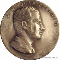 Medallas históricas: JUAN CARLOS I. MEDALLA CONMEMORATIVA CORONACIÓN. Lote 51411673