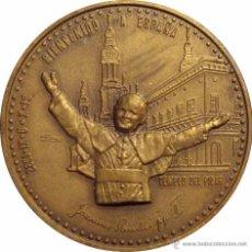 Medallas históricas: MEDALLA VISITA DE JUAN PABLO II A ESPAÑA. 1.982. Lote 54243891