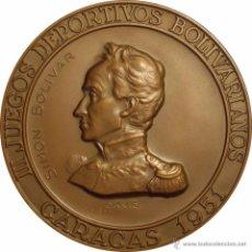 Medallas históricas: VENEZUELA. MEDALLA III JUEGOS BOLIVARIANOS. CARACAS. 1.951. MÓDULO 90 MM. Lote 54669271