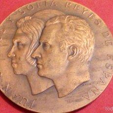 Medallas históricas: MEDALLA PROCLAMACION JUAN CARLOS I Y SOFIA. Lote 56109321