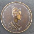 Medallas históricas: MEDALLA MARIA ANNA AUGUSTAFERDINANDI I IMP ET REGIS. Lote 56705907