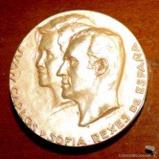 Medallas históricas: MEDALLA JUAN CARLOS Y SOFÍA , REYES DE ESPAÑA, FELIPE PRINCIPE DE ASTURIAS Y DE GIRONA. BRONCE MIDE . Lote 56712278