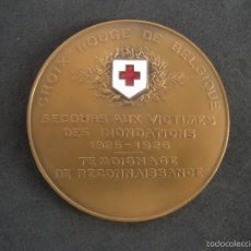 Medallas históricas: ANTIGUA MEDALLA DE LA CRUZ ROJA DE BELGICA. Lote 56749747