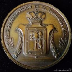 Medallas históricas: MEDALLA CONMEMORATIVA DEL AÑO 3º DE LA CONSTITUCION DE LA MONARQUIA ESPAÑOLA 1814. Lote 57396905