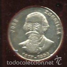 Medallas históricas: MEDALLA MONEDA DE PLATA 925/000 DE PERSONAJE DE VALLADOLID JOSE ZORRILLA DIAMETRO 22 MM.. Lote 57531843