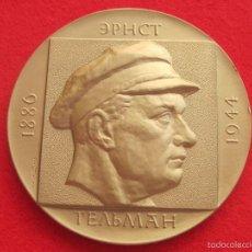 Medallas históricas: MEDALLA RUSA, COMUNISTA ALEMAN ERNST THÄLMANN. Lote 57613653
