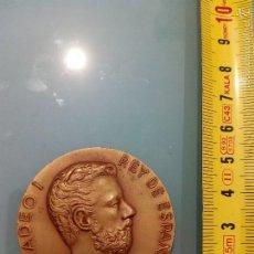 Medallas históricas: MEDALLA DE AMADEO I (REY DE ESPAÑA 1870-1873). Lote 59614571