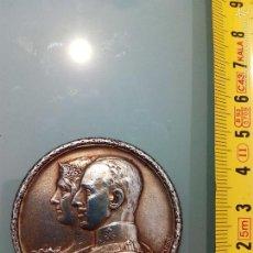 Medallas históricas: MEDALLA EXPOSICIÓN UNIVERSAL DE BARCELONA DE 1929. Lote 60388319
