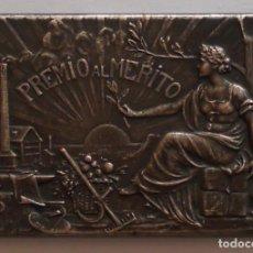 Medallas históricas: MEDALLA - PREMIO AL MÉRITO - EXPOSICIÓN PROVINCIAL - HUESCA - 1906 - MUY RARA. Lote 61477779