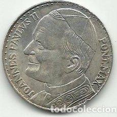 Medallas históricas: MEDALLA DEL PAPA JUAN PABLO II - CONMEMORATIVA DE LA VISITA A ESPAÑA EN 1982. Lote 64567767
