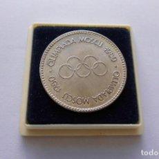 Medallas históricas: MEDALLA PLATA OLIMPIADA MOSCU 1980. Lote 65212499