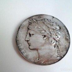 Medallas históricas: MEDALLA DE PLATA. EXPOSICIÓN UNIVERSAL INTERNACIONAL DE 1878. PARIS. CHAPLAIN. Lote 65703582