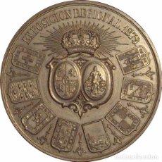Medallas históricas: ESPAÑA. MEDALLA DE LA EXPOSICIÓN REGIONAL DE CÁDIZ 1.879. Lote 60338083
