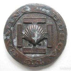 Medallas históricas: MEDALLA MARCHA PEREGRINACIÓN DE LA ORGANIZACIÓN JUVENIL ESPAÑOLA AÑO SANTO 1976 (6CM.). Lote 71070461