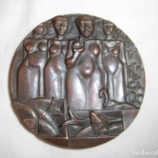 Medallas históricas: MEDALLA F.N.M.T. 1971.SUBASTA DE PESCADORES.BRONCE . Lote 72420719