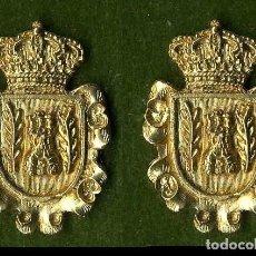 Medallas históricas: 2 MEDALLAS INSIGNIAS ORO DE LA PROVINCIA DE CADIZ ( LOS BARRIOS ) Nº23 Y 24. Lote 73064243