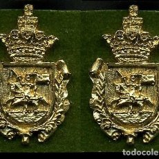Medallas históricas: 2 MEDALLAS INSIGNIAS ORO DE LA PROVINCIA DE CADIZ ( MEDINA SIDONIA ) Nº59 Y 60. Lote 104113376