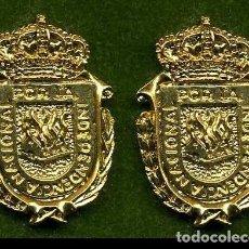 Medallas históricas: 2 MEDALLAS INSIGNIAS ORO DE LA PROVINCIA DE CADIZ ( ALGODONALES ) Nº77 Y 78. Lote 73388959